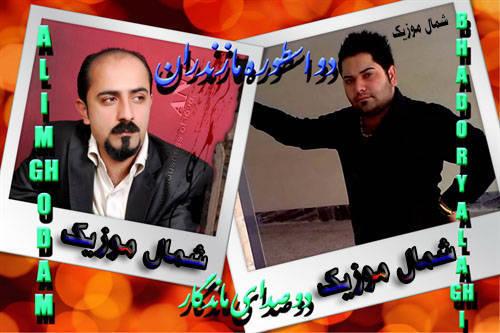 بهادر ییلاقی و علی مقدم