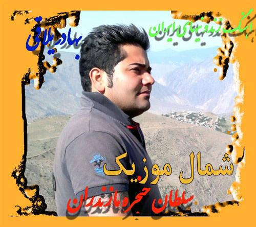 بهادر ییلاقی,آهنگ زندانی های ایران