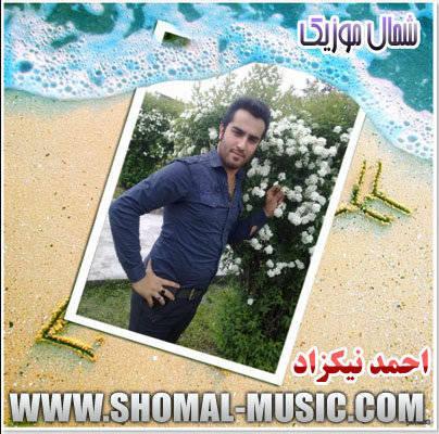 دانلود آهنگ محلی احمد نیکزاد
