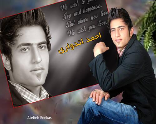 احمد اندواری