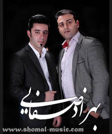 آهنگ جدایی بهزاد صفایی,www.shomal-music.com,behzad safai,