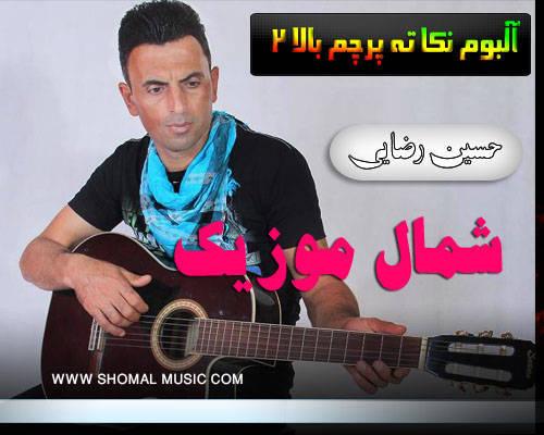 حسین رضایی 93