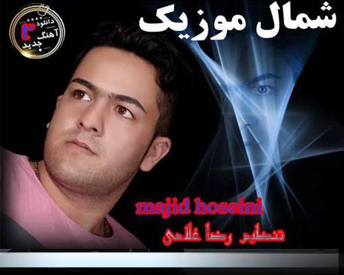 مجید حسینی 93