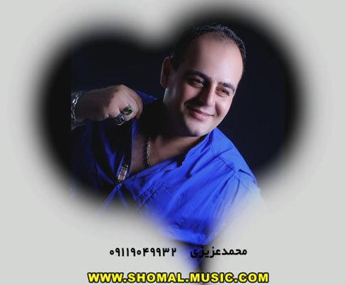 محمد عزیزی,جدیدترین ها